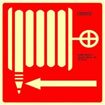 Señal Boca de Incendios Izquierda (Solo Pictograma) Luminiscente 210 x 210 mm